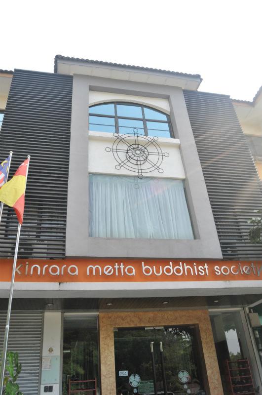 Kinrara-Metta-Buddhist-Society